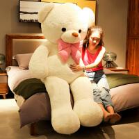 狗熊抱抱熊玩偶公仔泰迪熊猫布娃娃女毛绒玩具可爱大熊特大号
