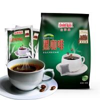 【当当海外购】新加坡进口 金祥麟黑咖啡纯咖啡 袋泡式速溶纯黑咖啡粉袋装200G 无糖咖啡饮品