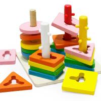 木制形状四套柱积木儿童益智形状配对玩具早教形状认知玩具