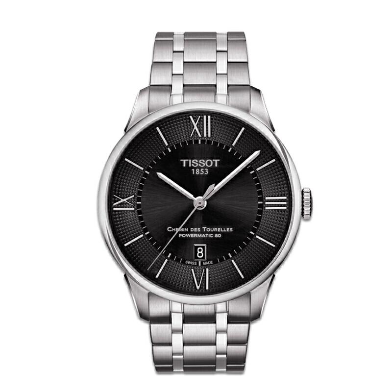 天梭TISSOT-杜鲁尔系列 T099.407.11.058.00 机械男士手表【好礼万表 礼品卡可购】下单后2-8个工作日发货