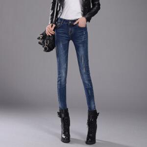 Modern idea女裤新款牛仔裤女双色显瘦小脚裤
