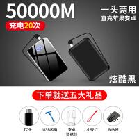 自带线迷你充电宝20000毫安超薄便携小巧移动电源通用型苹果小米