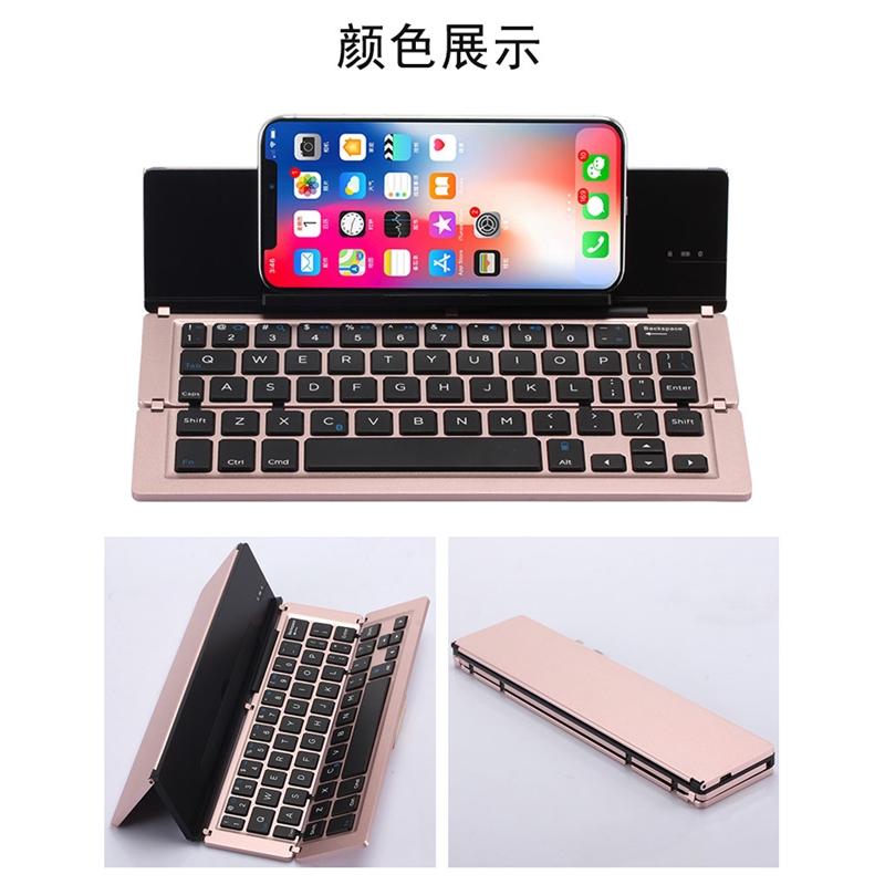 新款超薄折叠无线蓝牙键盘苹果安卓手机通用迷你ipad小米平板4plus华为外接充电小键盘