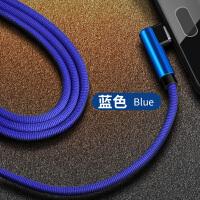 三星A8/A8000/A800F/8009 A9/A9000充电器头快充闪直充数据线 蓝色 安卓