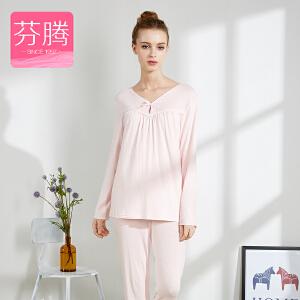 芬腾新款秋季睡衣女长袖薄款套头纯色优雅针织棉家居服套装