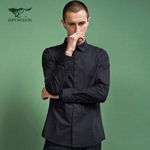 七匹狼旗下圣沃斯系列长袖衬衫秋季新时尚休闲刺绣黑色衬衫