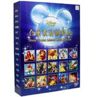 正版迪士尼动画片狮子王电影合集儿童dvd碟片高清车载DVD光盘英语