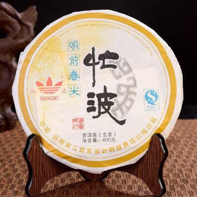 【7片一起拍】2007年勐库戎氏 忙波明前春尖400克/片 z1