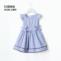 女童裙子夏�b2018新款�n版�和�洋�夤�主裙����背心�棉�B衣裙夏季 90cm(90�a(�棉透�� 送�\�M�U))