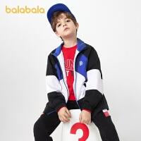 【3件4.5折:90】巴拉巴拉男童女童童装儿童外套2021新款春装中大童拼接撞色校服潮