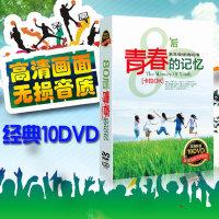 80后老歌曲 车载dvd光盘正版汽车音乐非cd碟片流行歌曲MV视频唱片