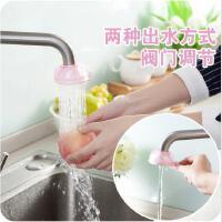 韩版厨房卫浴水龙头节水器 防溅花洒喷头自来水节水省水器