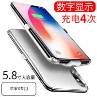 苹果6背夹充电宝器X便携iphone6s手机87p电池毫安plus