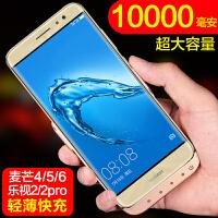 华为麦芒4/5/6背夹电池乐视2pro3超薄max2充电宝专用G9plus手机壳