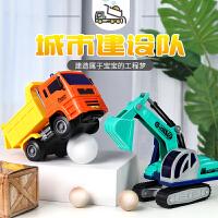 大号惯性工程车翻斗车挖掘运输卡车汽车模型儿童玩具