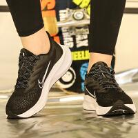 Nike耐克女鞋跑步鞋冬季新款ZOOM �W面低�瓦\�有�CJ0302-005