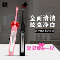 韩国JOYJULY电动牙刷成人男女款声波震动软毛头携带防水自动牙刷-粉色