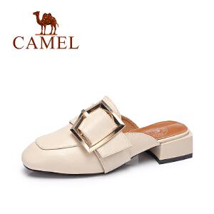 camel骆驼女鞋  春夏季新款时尚穆勒鞋 金属搭扣凉拖包头女士半拖
