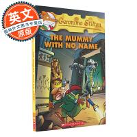老鼠记者 英文原版 The Mummy with No Name#26 没名字的妈咪 Geronimo Stilton