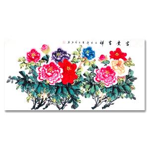 中国美术家协会会员、中国花鸟画协会会员 陈芬清《富贵吉祥》DYP104