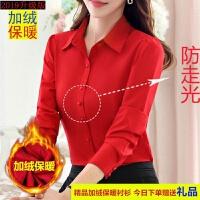 加绒衬衫女长袖2019秋冬季保暖职业红色衬衣加厚显瘦打底上衣 大红 加绒