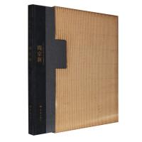 周京新――二十一世纪主流人物画家创作丛书