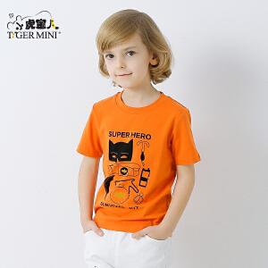 男童短袖t恤纯棉2017新款儿童夏装半袖体恤上衣韩版小虎宝儿童装
