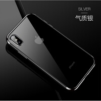 华为 mate 20手机壳硅胶P30三段tpu电镀荣耀8X创意 v20保护套 X
