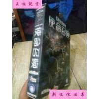 【二手旧书9成新】使命召唤 简体中文版2CD+游戏手册+无尽的任务