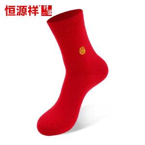 恒源祥袜子女士大红袜休闲棉袜 1双装喜庆结婚红袜子情侣袜刺绣踩小人红袜8800-1