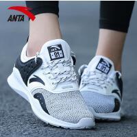 安踏女鞋休闲鞋2017年新款舒适耐磨时尚百搭慢跑运动鞋女12738805