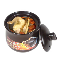 苏泊尔0.7升陶瓷煲 汤锅 TB07A1新陶养生煲 滋补煲 陶瓷煲 砂锅炖锅汤锅
