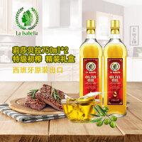 西班牙进口 莉莎贝拉 特级初榨橄榄油 精装礼盒 750ml*2