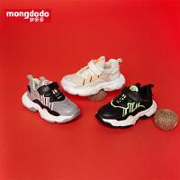 mongdodo梦多多童鞋儿童运动鞋冬季2019新款潮酷夜光运动鞋