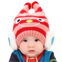 儿童帽子秋冬季男女宝宝婴儿护耳毛线帽小孩子1-3岁针织帽