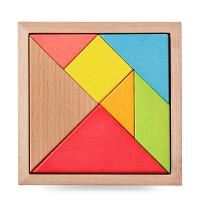 木质七巧板 小学生大号木制 儿童早教益智智力拼图玩具