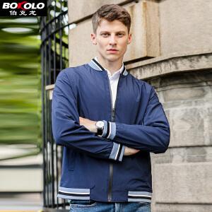 伯克龙 男士休闲夹克薄款 茄克春秋青中年男装杰克纯色修身拉链立领商务外套Z8207