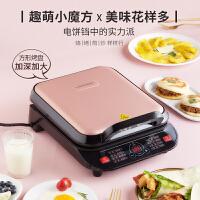 利仁(Liven)LR-D3303 电脑版电饼铛 家用双面加热电饼铛煎烤机
