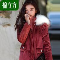 棉立方时尚金丝绒棉衣女中长款冬季2018新款大毛领加厚红外套