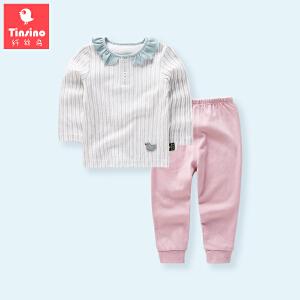 【1件3折价:38.7】纤丝鸟(TINSINIO)儿童家居服女童柔棉内衣套装宝宝空调服