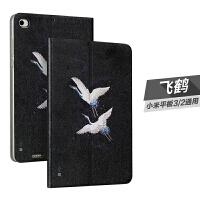 小米平板3保护套平板2米pad7.9寸全包休眠防摔壳可爱硅胶皮套新 平板3/2 飞鹤