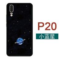 华为手机p20p30软壳女nova4e创意3简约2s情侣mate20pro宇航员太空