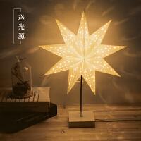 御目 台灯 简约北欧宜家卧室床头时尚装饰学生宿舍节能灯护眼欧式台灯纸星 创意灯具