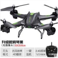 无人机 高清航拍四轴飞行器充电直升耐摔儿童玩具 遥控飞机