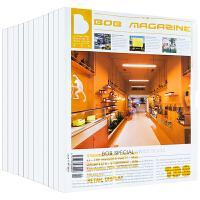 韩国 bob 杂志 订阅2020年或2019年 E08 前卫商业空间与居住空间设计杂志