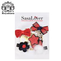 皇家莎莎儿童发饰套装公主发夹女孩女童宝宝扎头发边夹头绳头饰品