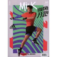 MILK新潮流2019年9期 期刊杂志