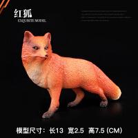 野生动物红狐狸 白狐 北极狐模型 儿童实心仿真动物园玩具模型