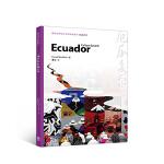 体验世界文化之旅阅读文库 厄瓜多尔