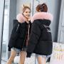 【极速发货  超低价格】2020秋冬新款时尚潮流短款外套保暖棉服女装毛领连帽上衣